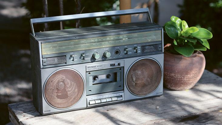 Cosmic Radio Show