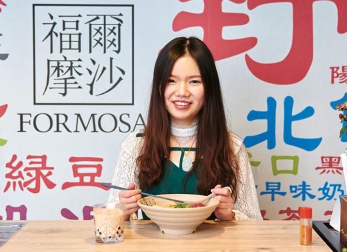 Formosa Kokishin